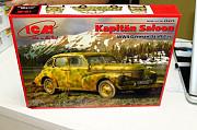 Opel Kapitan -сборная модель из пластика масштаб 1:35