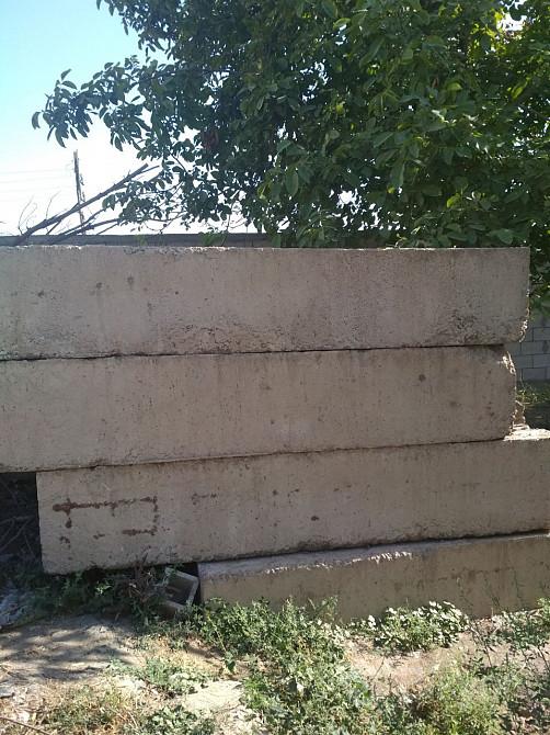 Битон или бетон керамзитобетон купить екатеринбург