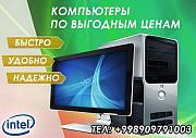 Компьютер для офиса, гарантия 1 год. форма оплаты любая.