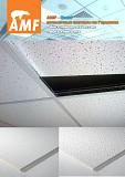 "Подвесной потолок Кnauf Amf типа Армстронг ""armstrong"""