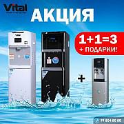 Vt-85t7 black с холодилной камерой Акция 1+1=3 до 31 января 2020г.