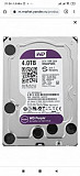 Hdd серия WD Purple !!! Жесткий диск Western Digital WD Purple 4 TB