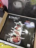 Zepter кухонный набор