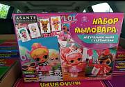 Наборы подарочные для ваших деток