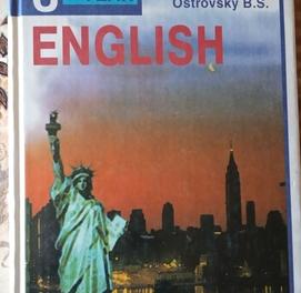 4th & 6th year ENGLISH (Starkov A.P.)