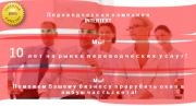 Услуги финансово-экономического перевода, финансовый перевод — Intertext