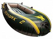 Двухместная надувная лодка Intex 68347 Seahawk 2 Set, 236 х 114 х 41 Цена 950000