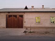 Продается дом Фергана,