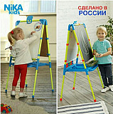 Сделано в России Nika Kids