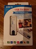 Kompyuter uchun Dvbt2 Tv Tyuner