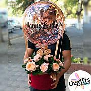 Оригинальные подарки: именной шар с корзинкой цветов