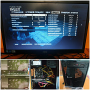 Компьютер комплект Ddr4