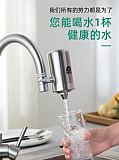 Очиститель воды с установкой на кран (нержавейка) / Водяной фильтр