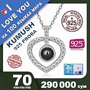 Kumush I love you kulon