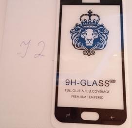 9H Glass Samsung Galaxy J2 uchun
