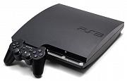 Playstation 3 na arendu