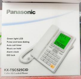 Абсолютно новый домашний телефон гарантия качества доставка есть telefon