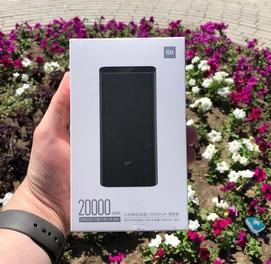 Аккумулятор Xiaomi Mi Power Bank 3 Pro 20000