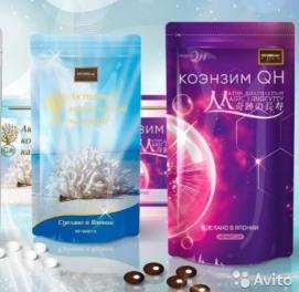 Активный коралловый кальций и Koenzim QH купить в Ташкенте.