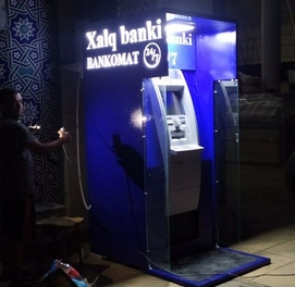 Alukobond xizmatlari, Bankomat uchun butkalar