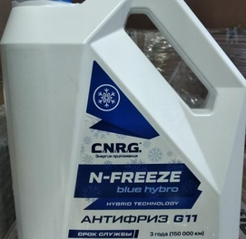 Aнтифриз C.N.R.G. N-FREEZE BLUE HYBRO G11 (КАН. 4.5 КГ)