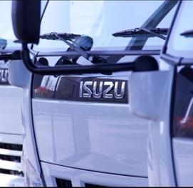 Автофургон Isuzu NQR 71PL