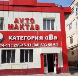 """Автошкола """"SAFE CAR USTOZ"""""""