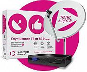 Комплект Телекарта 220 каналов
