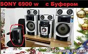 Муз центр Sony Dvd CD Aux Subwoofer 6900w
