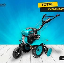 Бензиновый культиватор TOTAL TGC5001