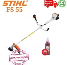 Бензо-триммер STIHL FS 55 (мотокоса, газонокосилка)
