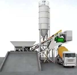 бетонный завод урнатамиз хархил ускуналар