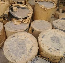Битум мастика готовый битум Рубероид фольгоизол полизол садовый изоль