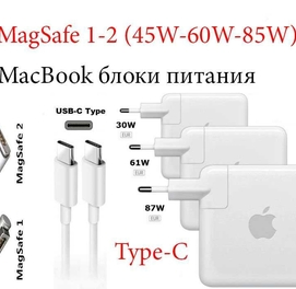 Блок питания для MacВook Apple Type-C 30W / 61W / 87W