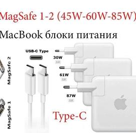 Блок питания для MacВook Apple Type-C 30W / 61W / 87W