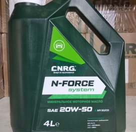 C.N.R.G. N-FORCE SYSTEM 20W50 SG/CD моторное масло 4л пластик, канистр