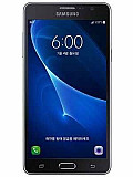Samsung galaxy wide 32 gb обмен