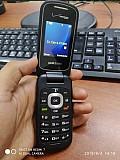 Perfectum Samsung Gusto 3