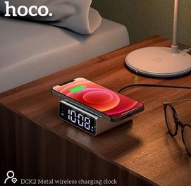 Часы Будильник Hoco DCK2 Metal с беспроводной зарядкой + Доставка есть