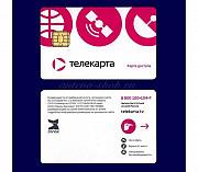 Премьер Телекарта 240 каналов