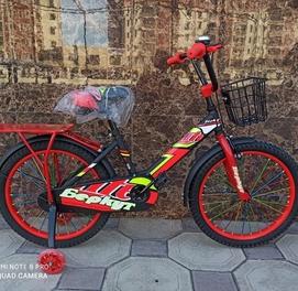 Дастафка бесплатно Бергут велосипеди 20 размер
