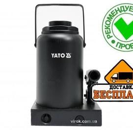 Домкрат гидравлический бутылочный 3..50 Тонный (ПОЛША)