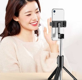 Доставка бесплатно! Selfi stik / селфи палка трипод STAND P20