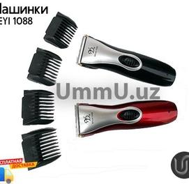 ДОСТАВКА / Машинки для стрижки волос DEYI 1088
