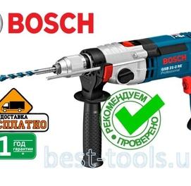 Дрель ударная BOSCH GSB 21-2 RE электроинстумент перфоратор