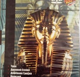 ДВД-диски (Египет. История) 8 шт.