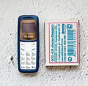 Телефон мобильные новые, с гарантией на 1 год, ассортимент