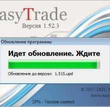 !!!EasyTrade Автоматизация для вашего бизнеса!!!