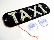 Taxi Led / Светодиодный знак такси ( большой )