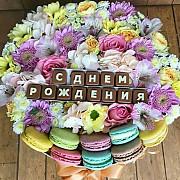 Шоколадные буквы и цифры по 4500 за 1шт